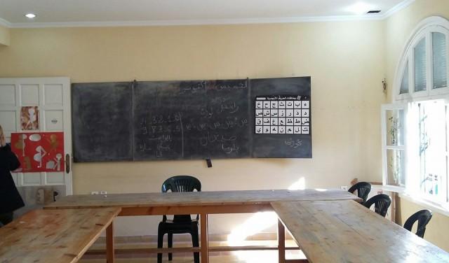 Classroom in DARNA