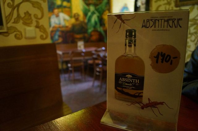 We actually had the absinthe from the bottle with a beetle in the bottom!